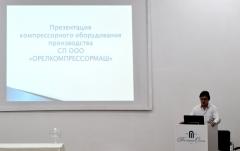 Конференция Орелкомпрессормаш в Уфе