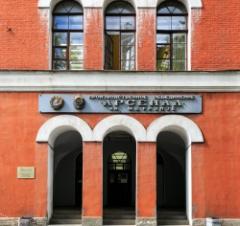 Визит на Завод имени Фрунзе (ЗИФ)